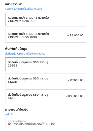 RAM SSD Macbook Air