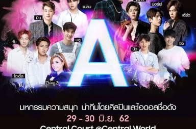 Galaxy A Fan Fest