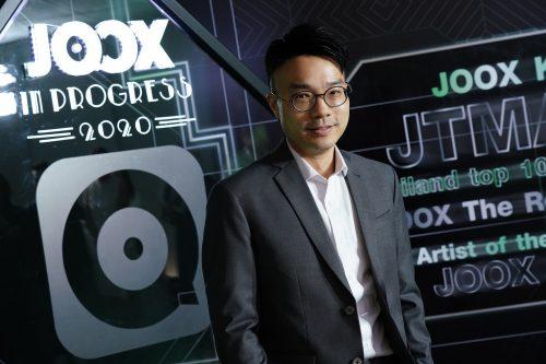 joox 2020