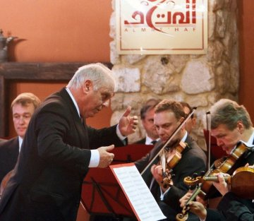 Orchestra for Ghaza