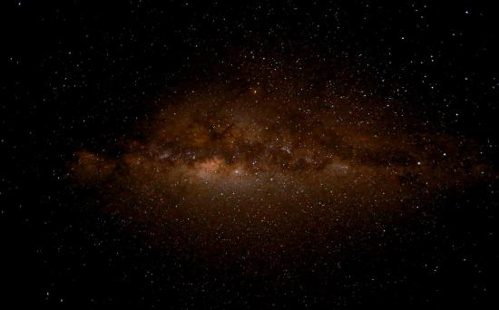 Centre of the Milky Way Galaxy