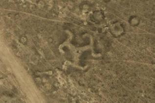 Kazakhstan Geoglyphs
