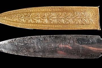 Dagger of King Tutankhamun