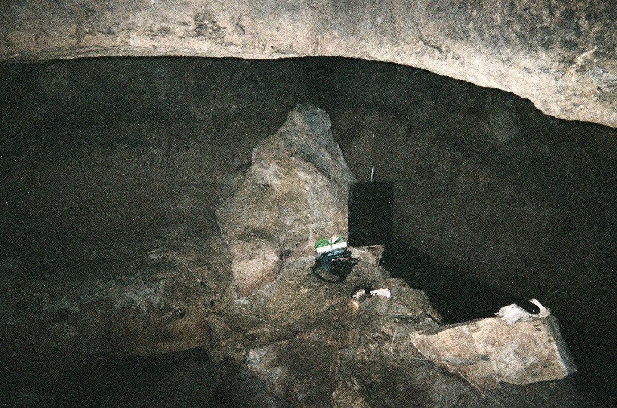 Lowest chamber of the 'Osiris shaft'