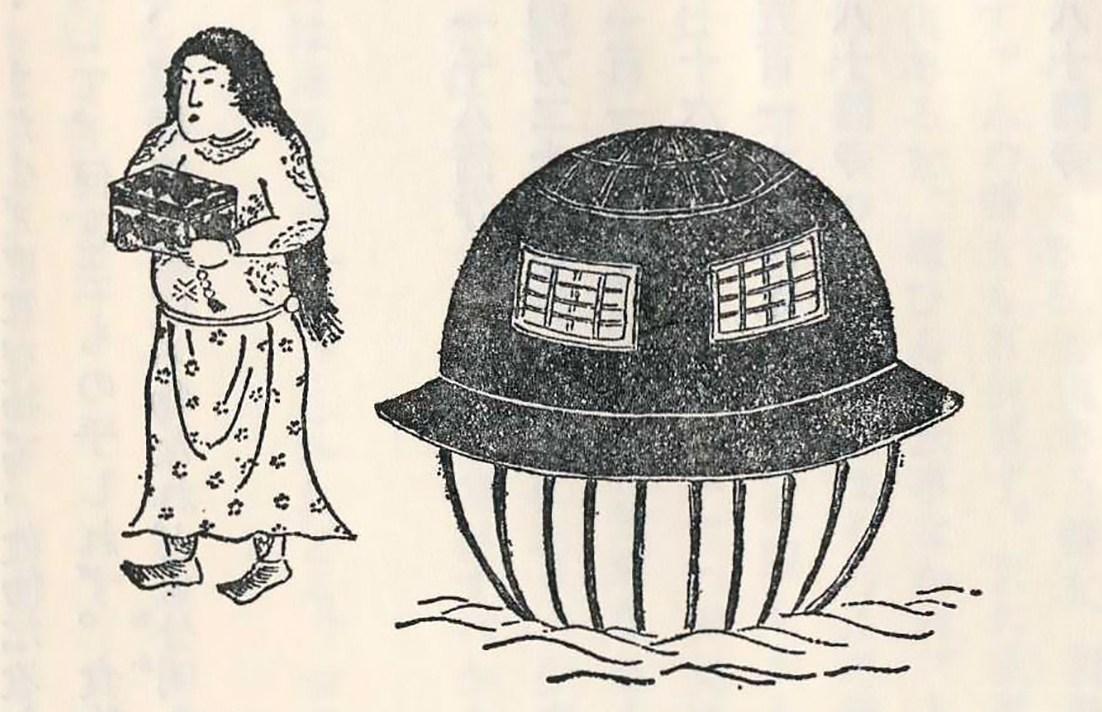 Utsuro-bune illustration