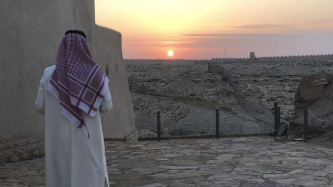 Saudi Arabia Tourists visas