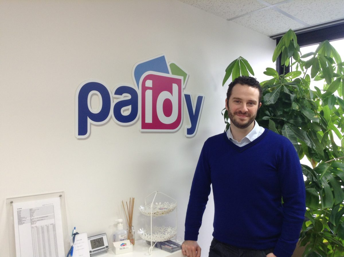 Japanese fintech startup Paidy Increases $143m from PayPal, others