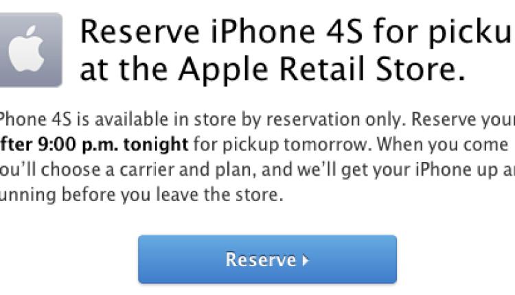 iphone_4s_reserve