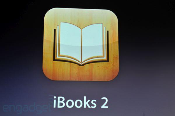 apple-education-liveblog2585