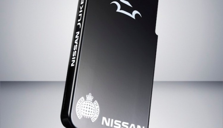 nissan-scratch-shield-iphone