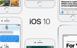 Apple Seeds iOS 10.3 Beta 6 to Developers