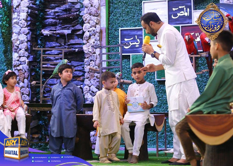 Super Cute Kid Ahmed Shah in Shan E Ramazan Transmission
