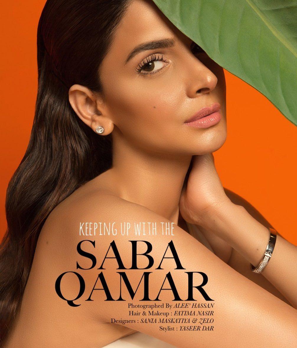Stunning Looks of Saba Qamar from Recent Photoshoot