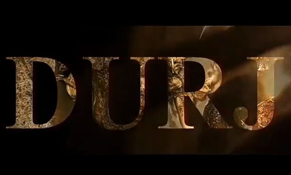 DURJ By Shamoon Abbasi Banned by all Censor Boards | Check Details