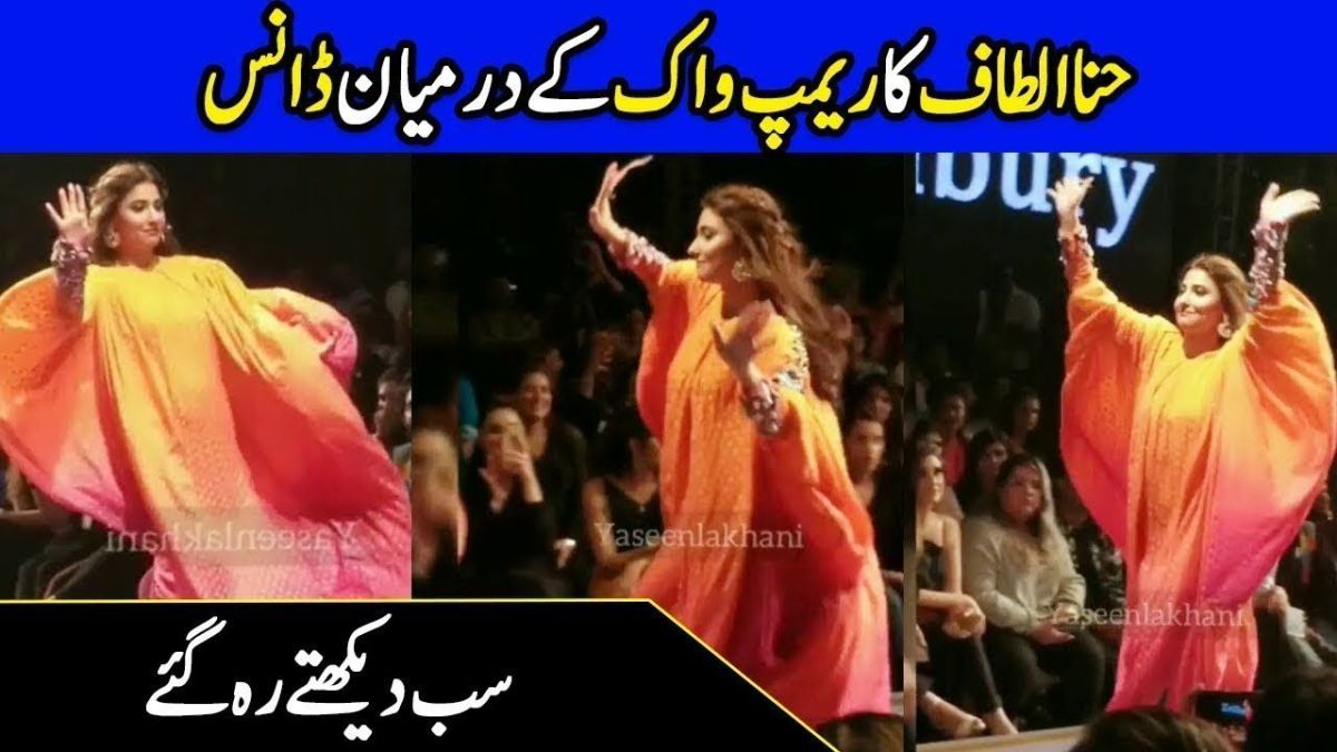 Hina Altaf Slipped but Coverd like A Boss During Ramp Walk