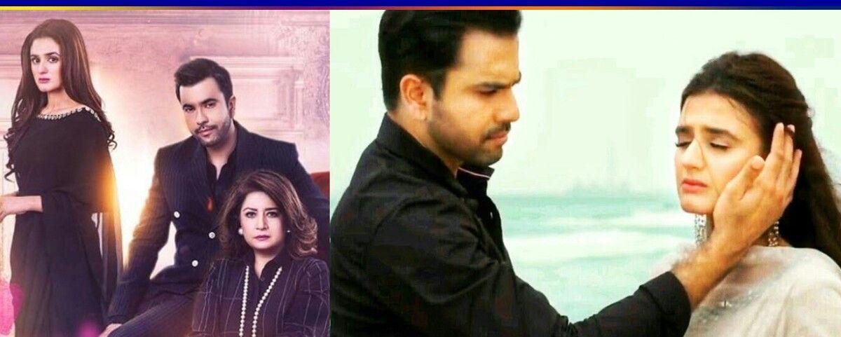 Junaid Khan and Hira Mani 'Muhabbat Na Kariyo   Check Cast, Story & OnAir Date