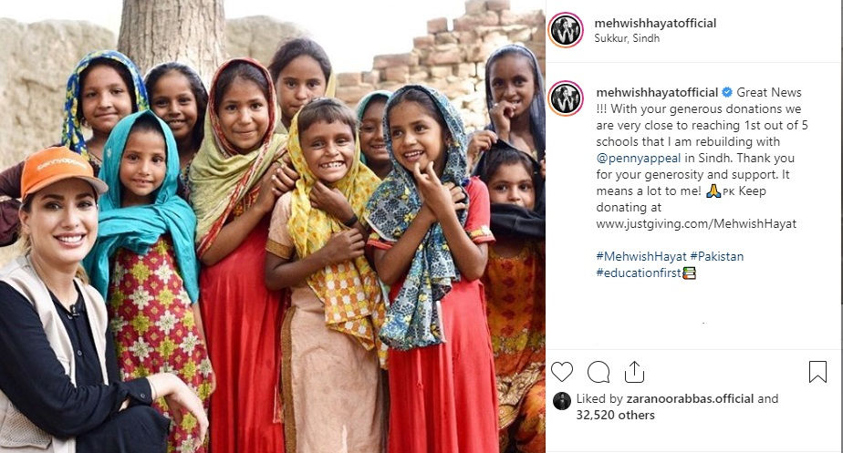 Mehwish Hayat appointed Goodwill Ambassador for Rights of Girl Child