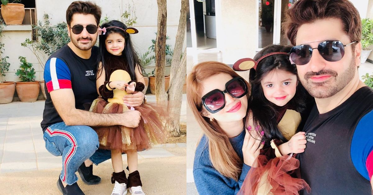 Actor Syed Jibran New Pictures with Daughter and Wife