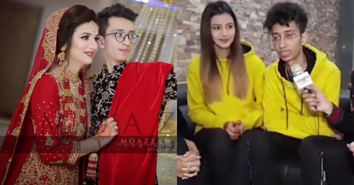 The Viral Teenage Couple Asad and Nimra message for Youth