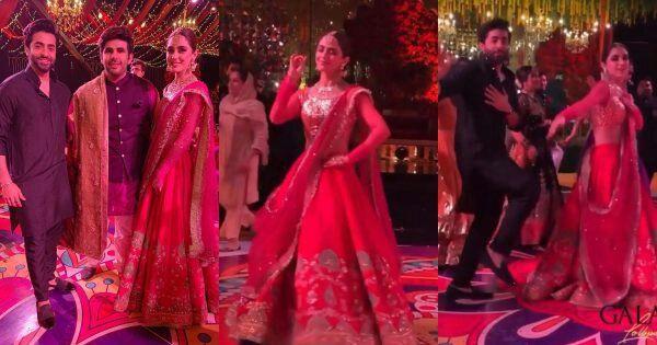Beautiful Dance by Maya Ali On Her Brother Baraat Night