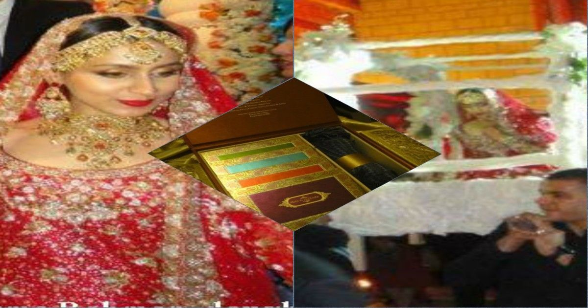 Wedding Pictures Of Asma Rahman Daughter Of Mir Shakeel-ur-Rahman
