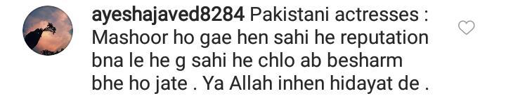 Sajal Aly Slut Shamed For Her Latest Picture 38