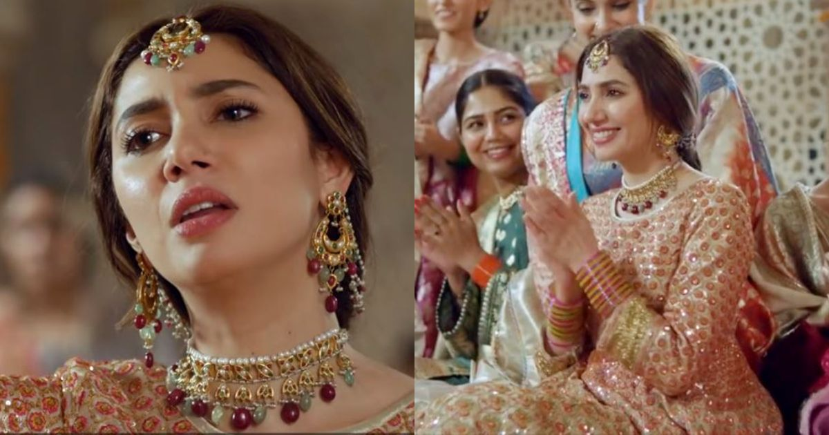Mahira Khan Wedding Dua   Every Young Bride Desire