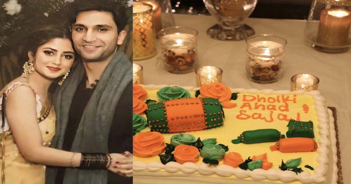 Ahad And Sajal Celebrated Dholki In California