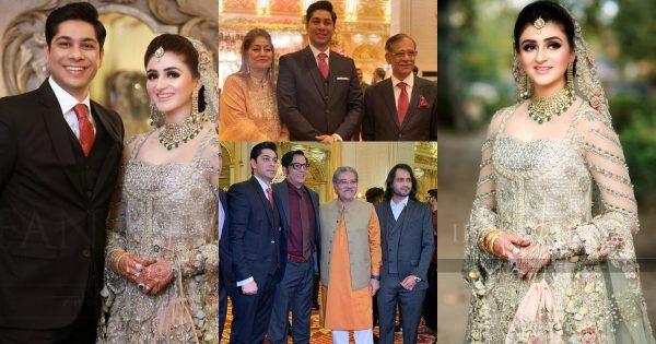 Walima Reception Clicks of Former Chief Justice Saqib Nisar Son Najam