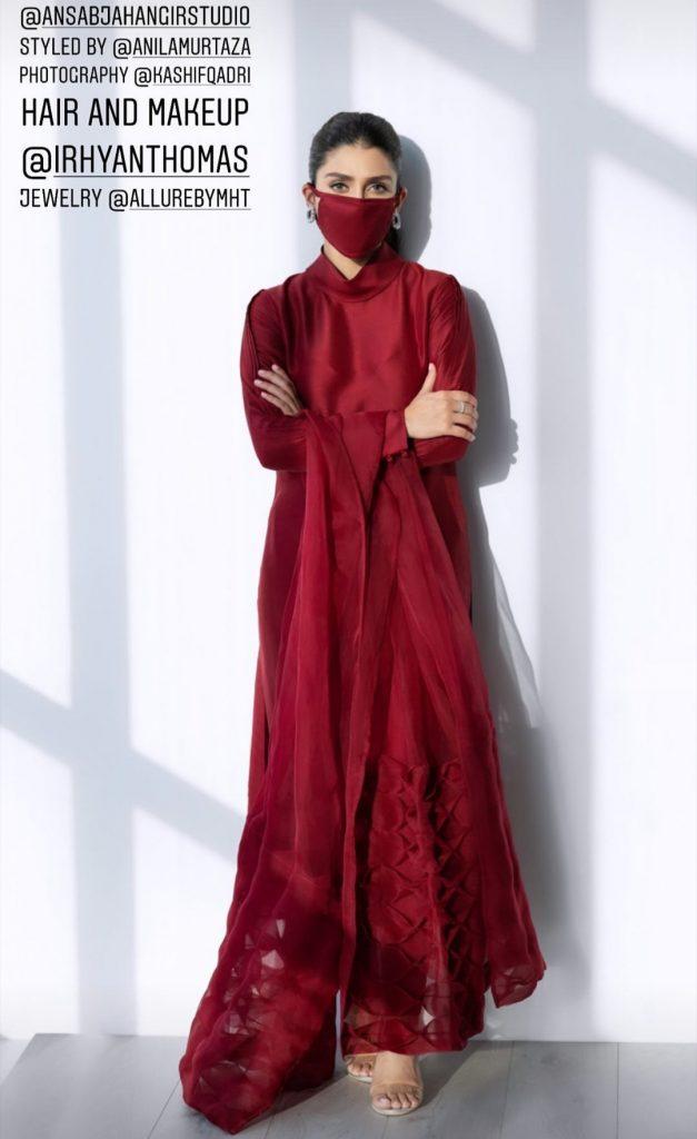 Ayeza Khan 3 1