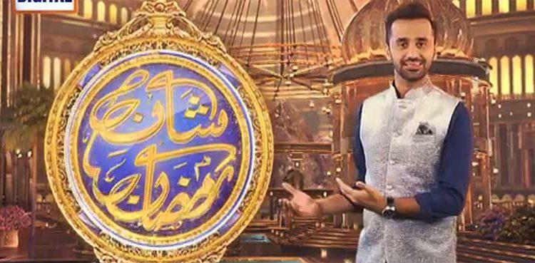 WATCH: First promo of ARY Digital's Shan-e-Ramzan transmission ...