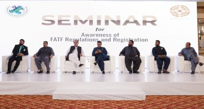 Pakistan Realtor Federation participated in Bahria Town Awareness seminar on FATF Regulation and Registration