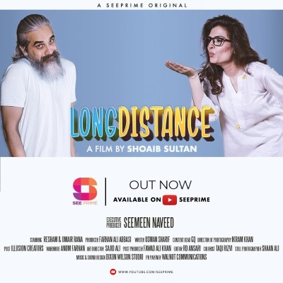 See Prime's Latest Short Film 'Long Distance' Now Streaming on Their YouTube Channel