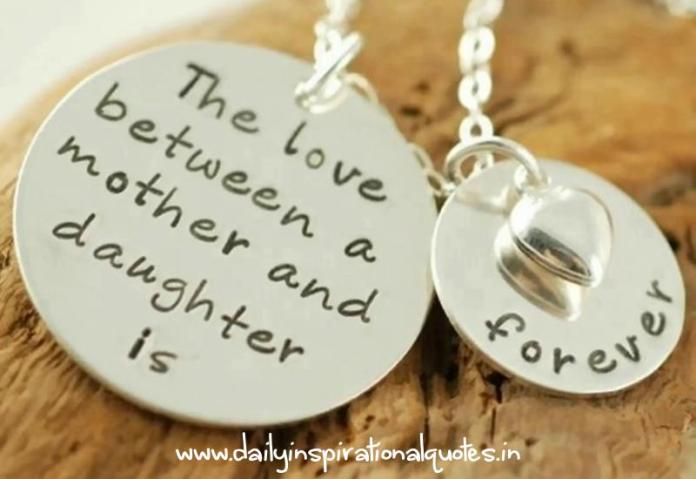 The love between a mother and.. ( Relationship Quotes )