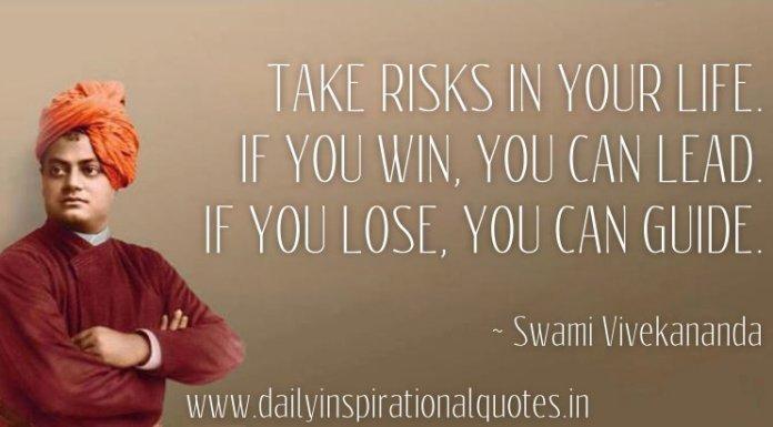 Swami Vivekananda Archives Daily Inspirational Quotes