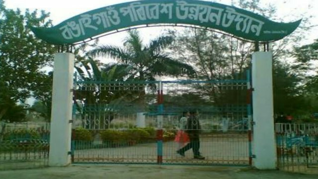 places to visit in bongaigaon
