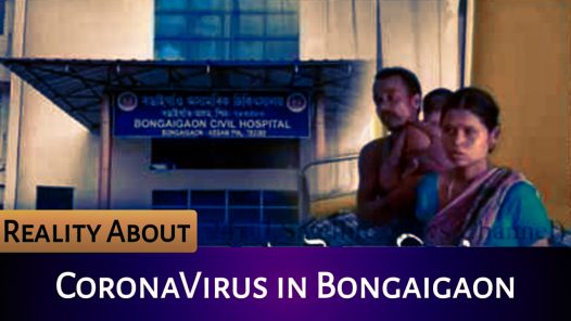 coronavirus in bongaigaon