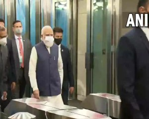 PM Modi speaks at UNGA... Know all details here