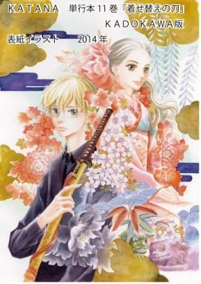 Manga KATANA (3)