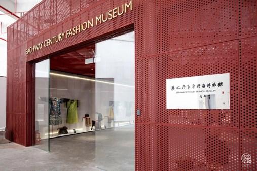 Century Fashion Museum (1)