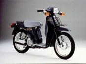 Honda Scoopy generacion 1 (6)