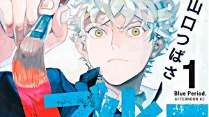 Blue-Period-Kodansha-Manga-Awards-2020