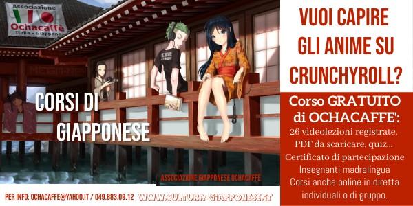 Corso di lingua giapponese online