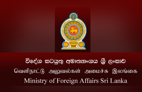 Sri Lanka High Commissioner in Malaysia attacked | Daily News