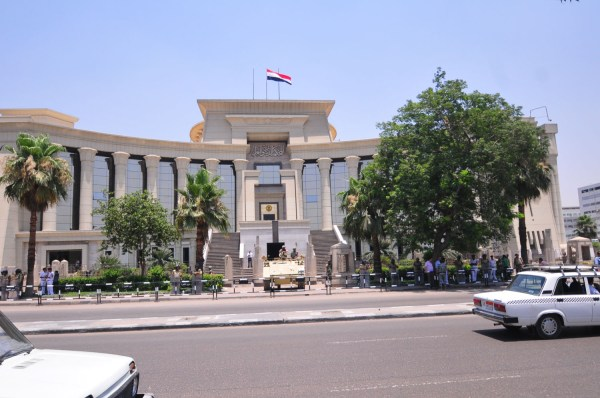SCC approves new chief justice appointment - Daily News Egypt