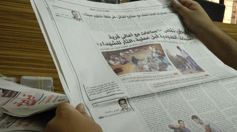 Il-Watan newspaper writers left their columns blank in protest at the appointments to top editorial positions in state run media (Laurence Underhill / DNE)