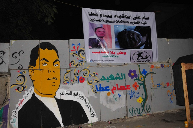 Nation Without Torture commemorates the first anniversary of torture victim Essam Atta. (PHOTO BY HASSAN IBRAHIM)