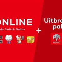 Systeemupdate 13.1.0 brengt toevoeging van Nintendo Switch Online + Uitbreidingspakket