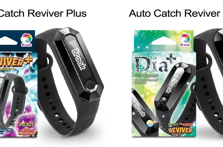 Reviver Plus keyart