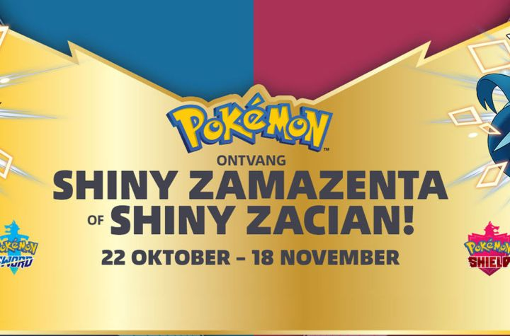 Shiny Zazamenta Shiny Zacian Pokémon Sword Shield